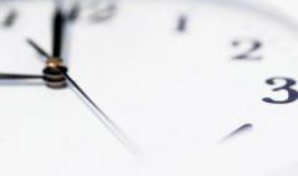 Свършиха цифрите на часовника, показващ американския държавен дълг