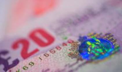 Британски общини и организации изгубили 1 млрд. лири в исландски банки