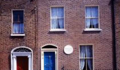 Испански брокер продава две жилища на цената на едно в неделя