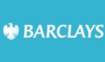 Великобритания спасява 4 топ банки