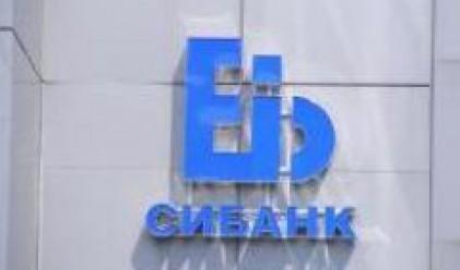Получените траншове от ЕК към края на август са 368 млн. евро