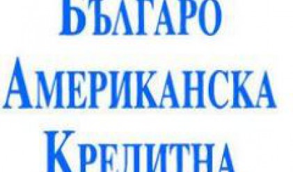 Банките в България – Българо-Американска Кредитна Банка
