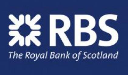 Британската RBS става най-голямата банка, национализирана в Европа