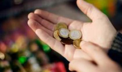 Инфлацията от началото на годината е 7.4%