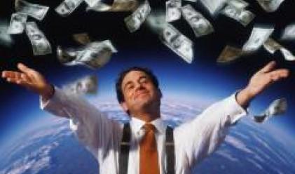 Цените на имотите на българския пазар ще се понижат