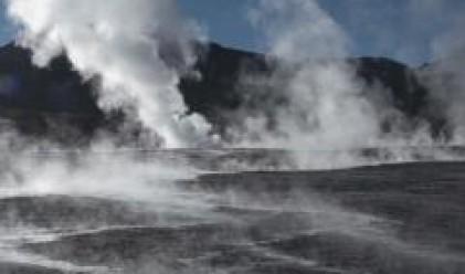 Enel North America получи 1 млн. долара за геотермални изследвания