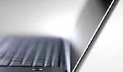 Хакери са проникнали в 18 сървъра на Световната банка през юли