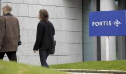 Капитализацията на Fortis губи нови над 60% днес
