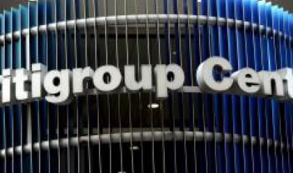 Citigroup: Ситуацията на развиващите се пазари ще се влоши