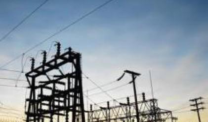 Енергоремонт холдинг с обществена поръчка от ТЕЦ Бобов дол