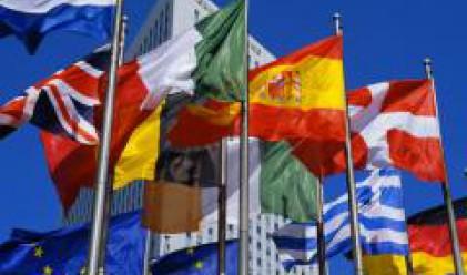 Започва Срещата на високо равнище на Европейския съюз