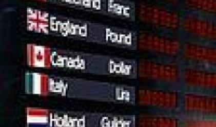 Финансовата криза показа цената на оставането извън еврозоната