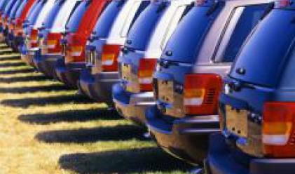 Продажбите на автомобили в Европа със спад от 8.2% през септември