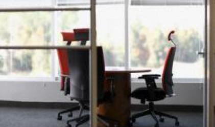 Офис площите клас  А и Б в София - 759 хил. кв. м