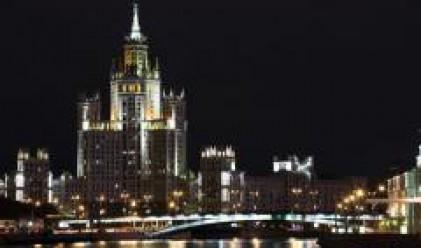 В Москва са най-скъпите хотелски нощувки