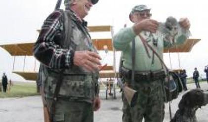 Очакват над 5.5 млн. лв. приходи от ловния туризъм