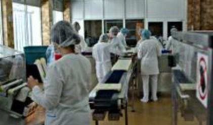 Етропал отчита 10.1 млн. лв. приходи за трето тримесечие