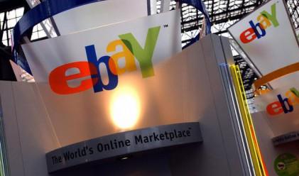 Внучка опита да продаде баба си чрез eBay