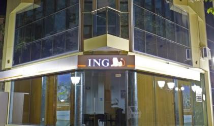 Нов център на ING в Русе