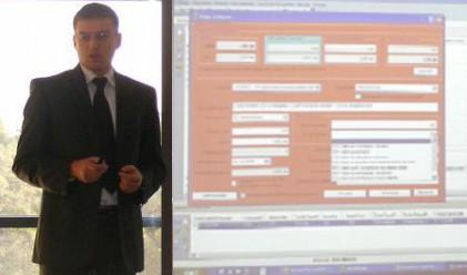 Нова платформа дава нови възможности за търговия на БФБ