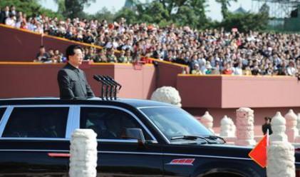 Китай отпразнува 60 години комунизъм