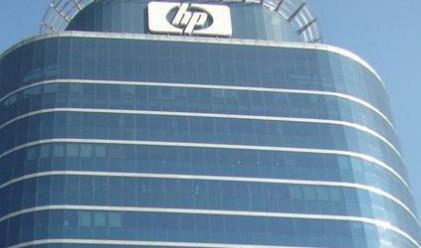 HP представи новите си бизнес услуги