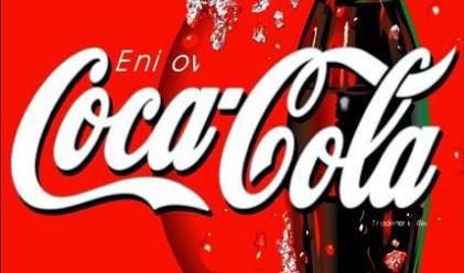 Coca-Cola променя етикета си