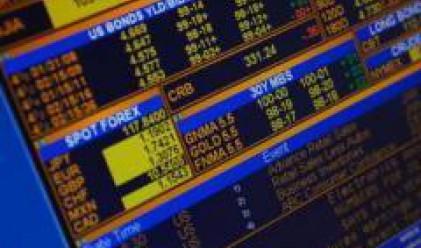 Цените на акциите в Европа и Азия днес падат