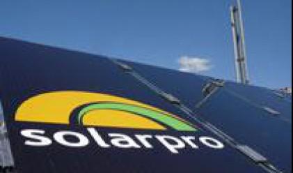 Соларпро открива официално завода за соларни панели