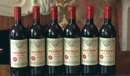 Продадоха бутилка вино за 94 000 долара