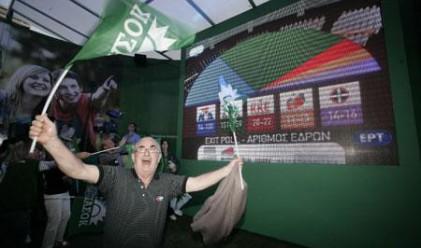 ПАСОК обеща пълна промяна в Гърция
