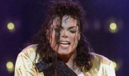Имението- мечта на Майкъл Джексън се продава
