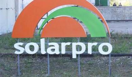 Соларпро АД обмисля листване на БФБ