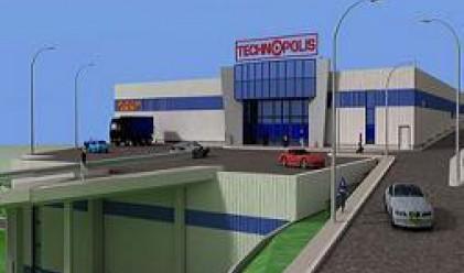 Нов Технополис отваря утре в София