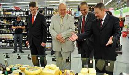 Меркатор откри първия си хипермаркет в България