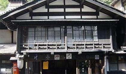 Най-старият хотел в света