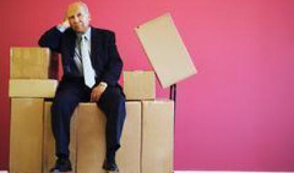 Спад на първоначалните молби за безработица в САЩ