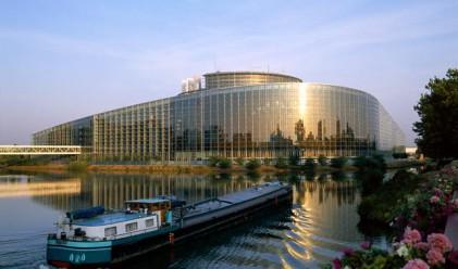ЕП: ЕС се нуждае от по-силна структура за финансов надзор