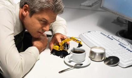 Безплатното кафе на работа не се радва на голяма почит