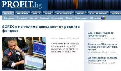 Profit.bg сред най-добрите бизнес медии