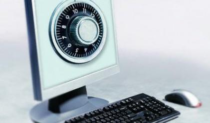 Най-лошите пароли за електронна поща
