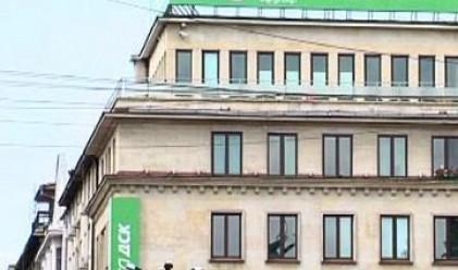 Банка ДСК с нов срочeн депозити за бизнес клиенти