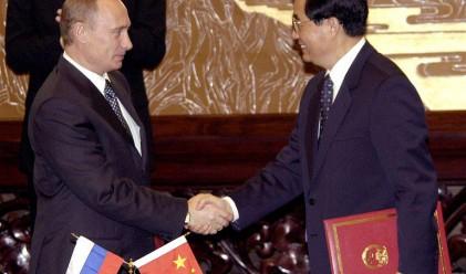 Русия ще се превърне в суровинен придатък на Китай