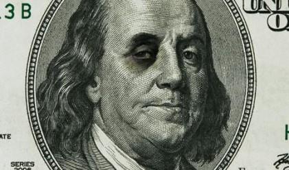 HSBC: Колапсът на долара ще провокира още една криза
