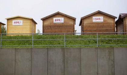 Евтини или скъпи са имотите?