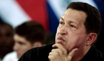 Венецуела одържавява хотел