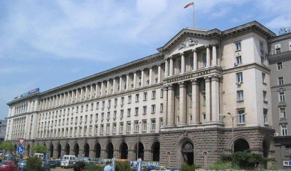 Финансовото министерство намалява броя на зам.-министрите
