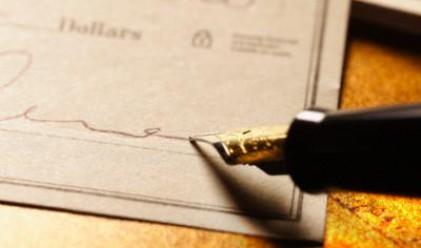 КФН одобри търговото към акционерите на Бряст-Д
