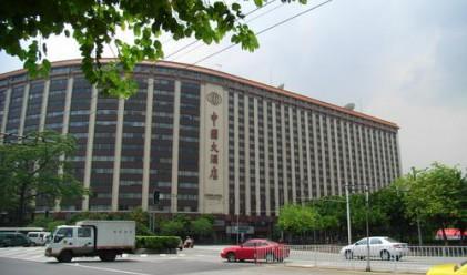 Най-скъпият апартамент в Азия беше продаден