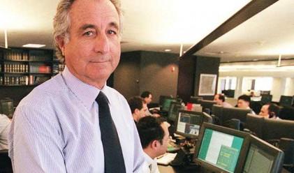 Инвеститори съдят Федералната комисия в САЩ заради Мадоф